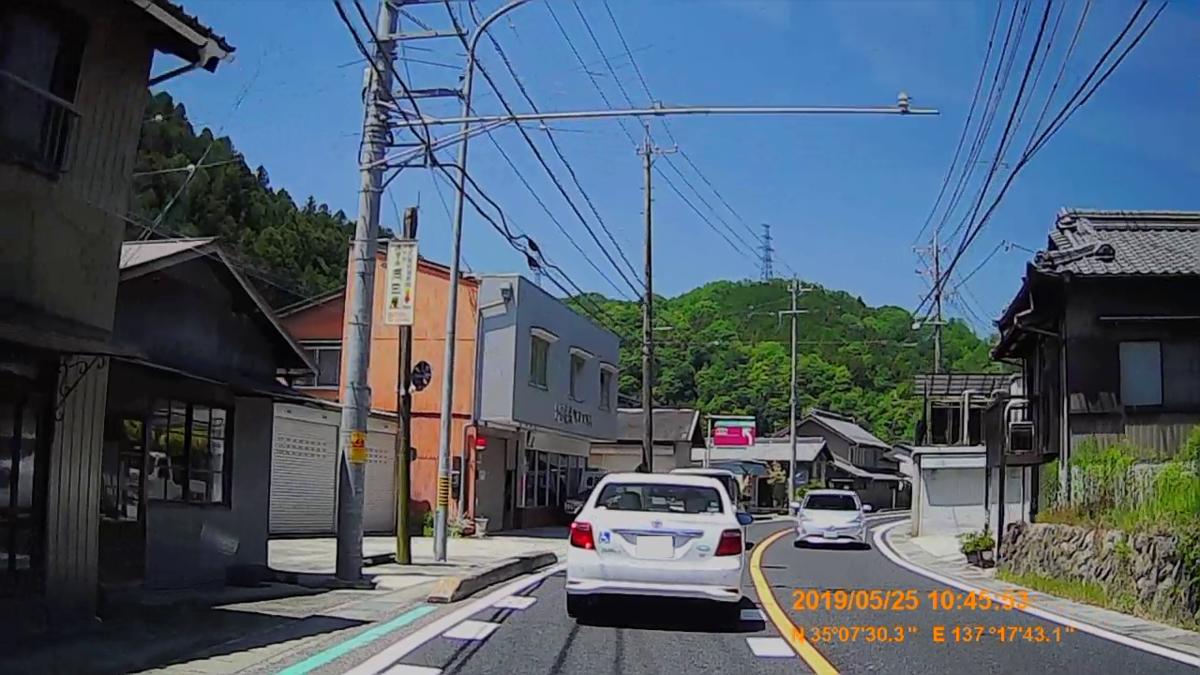 f:id:japan_route:20190724205951j:plain