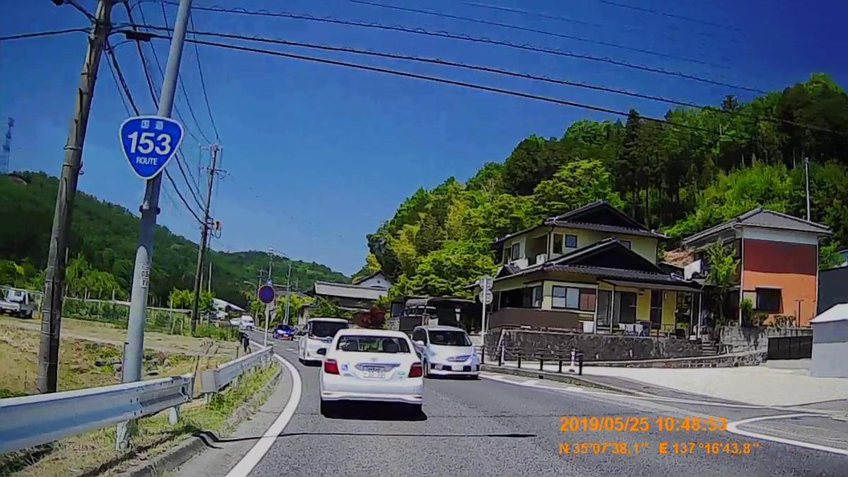 f:id:japan_route:20190724210010j:plain