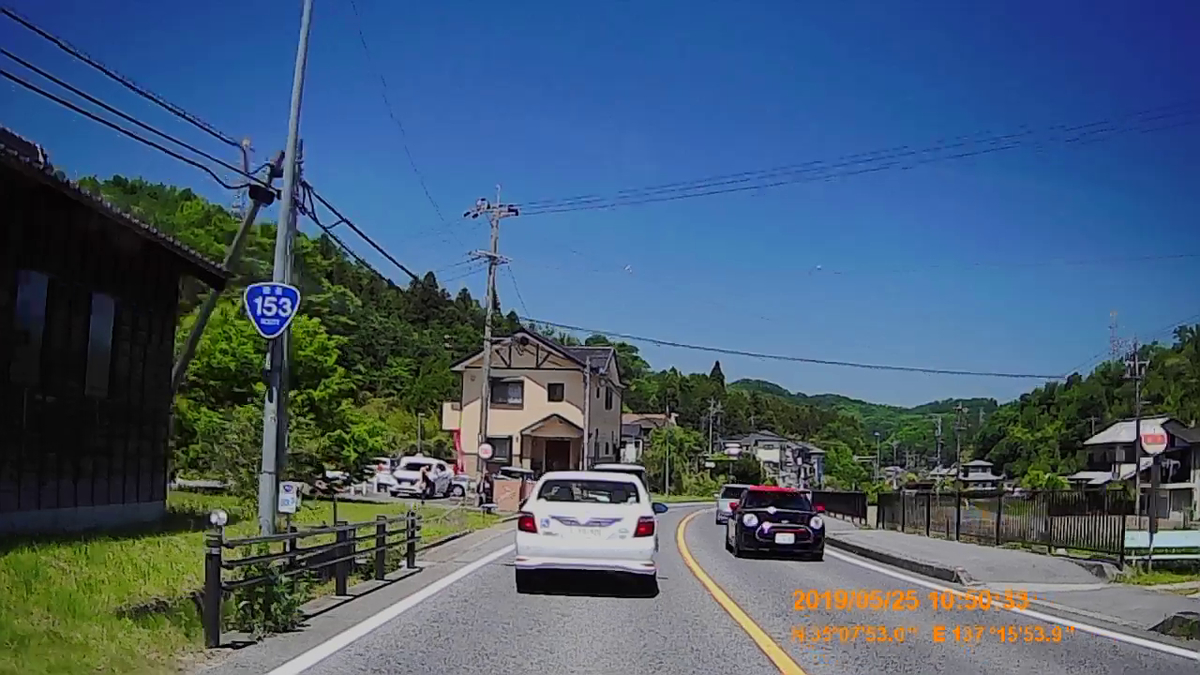 f:id:japan_route:20190724210019j:plain