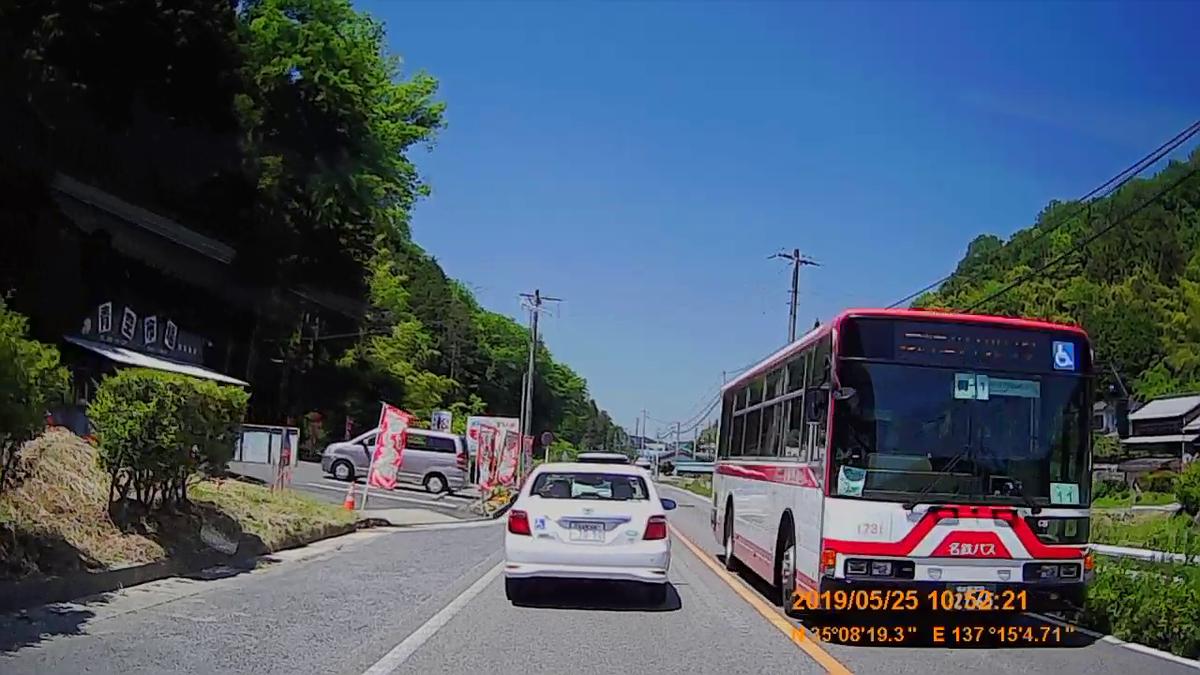 f:id:japan_route:20190724210039j:plain