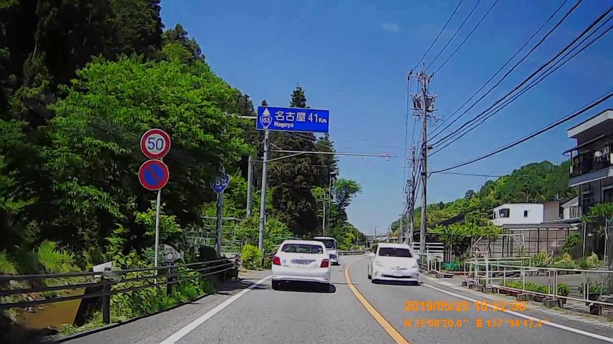 f:id:japan_route:20190724210048j:plain