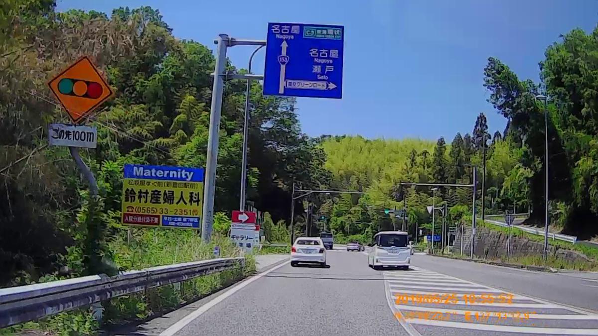 f:id:japan_route:20190724210102j:plain