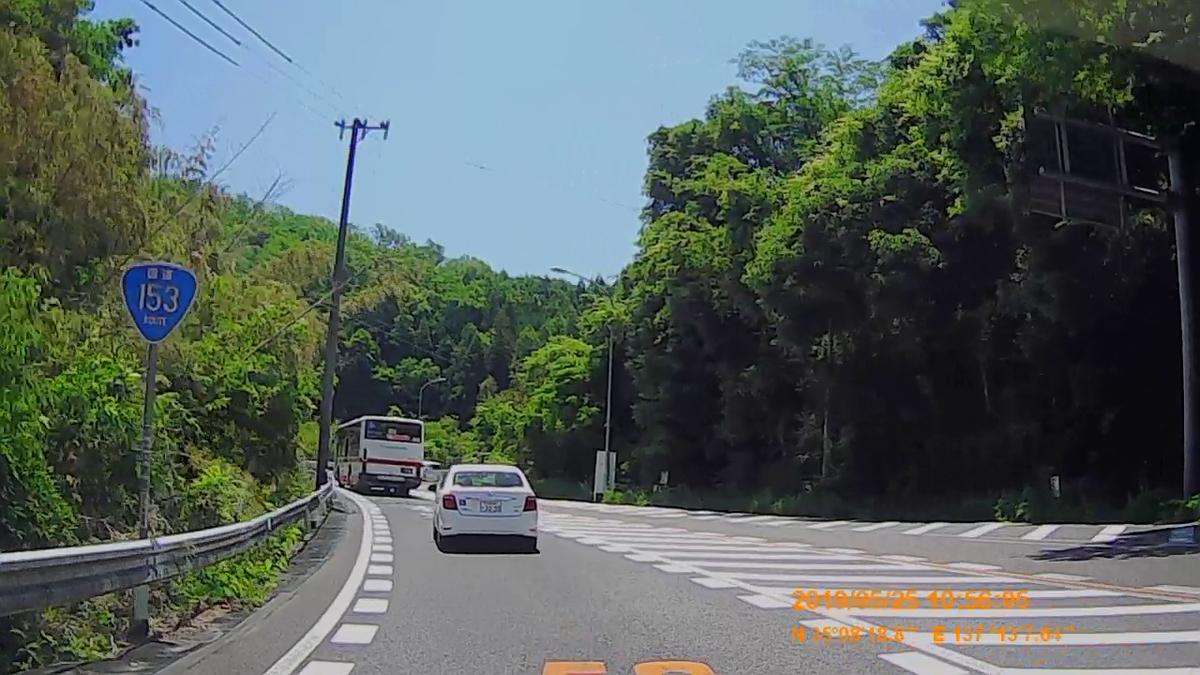 f:id:japan_route:20190724210130j:plain