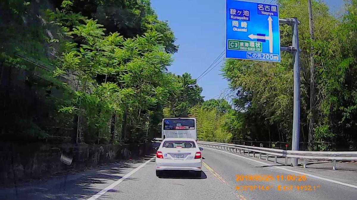 f:id:japan_route:20190724210156j:plain