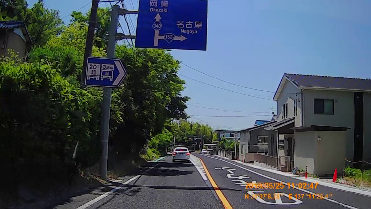 f:id:japan_route:20190724210557j:plain