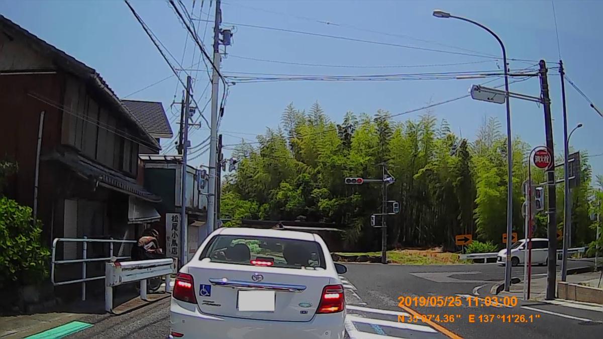 f:id:japan_route:20190724210558j:plain