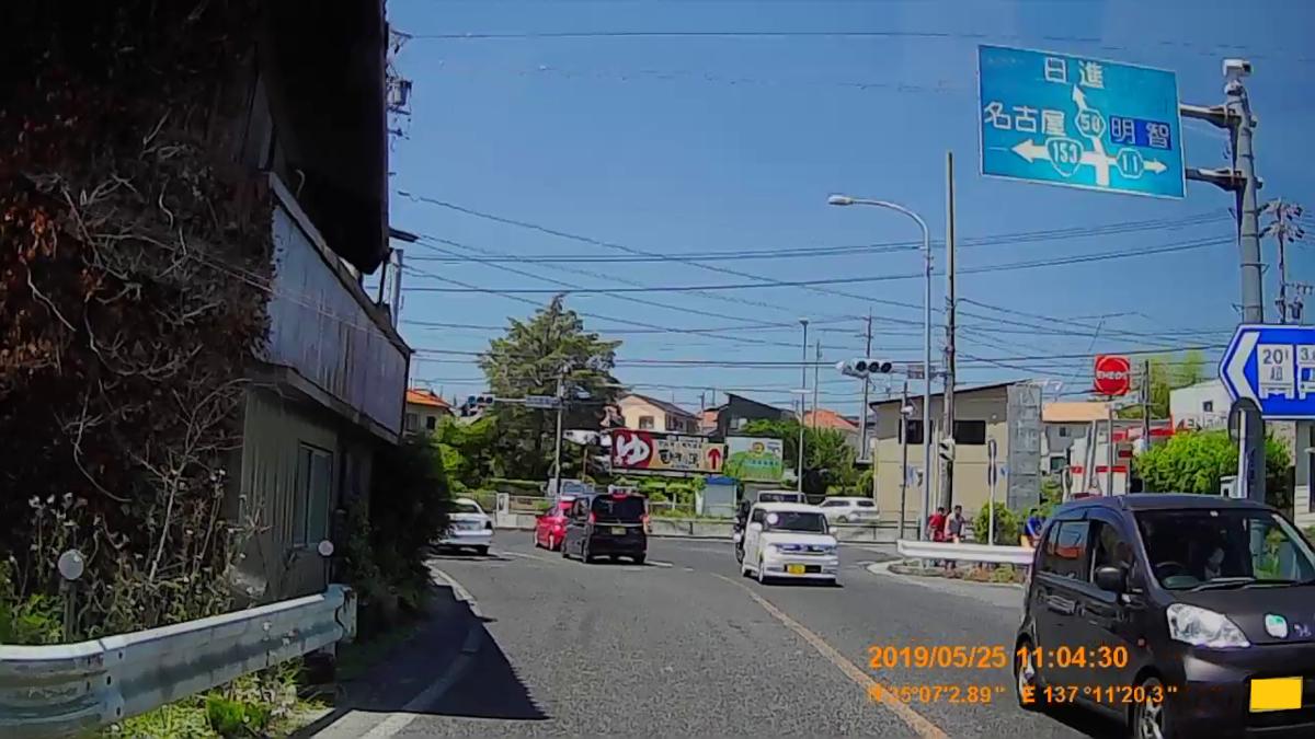 f:id:japan_route:20190724210616j:plain