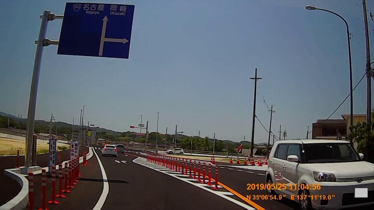 f:id:japan_route:20190724210644j:plain
