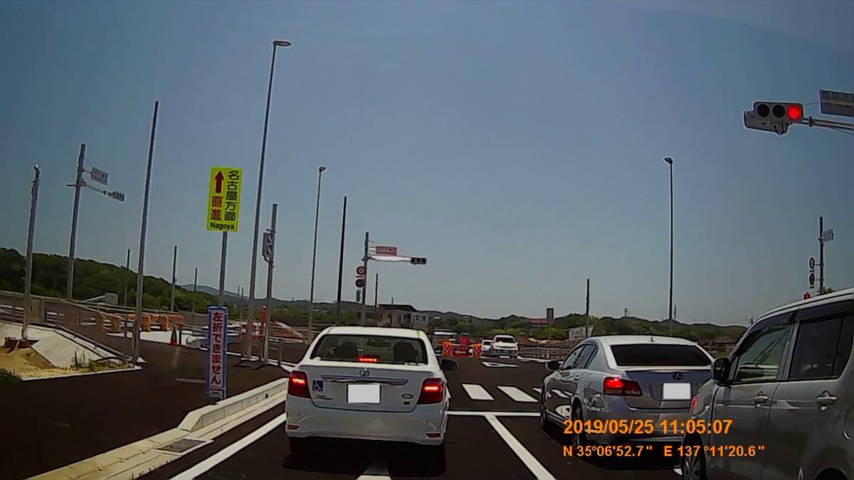 f:id:japan_route:20190724210646j:plain