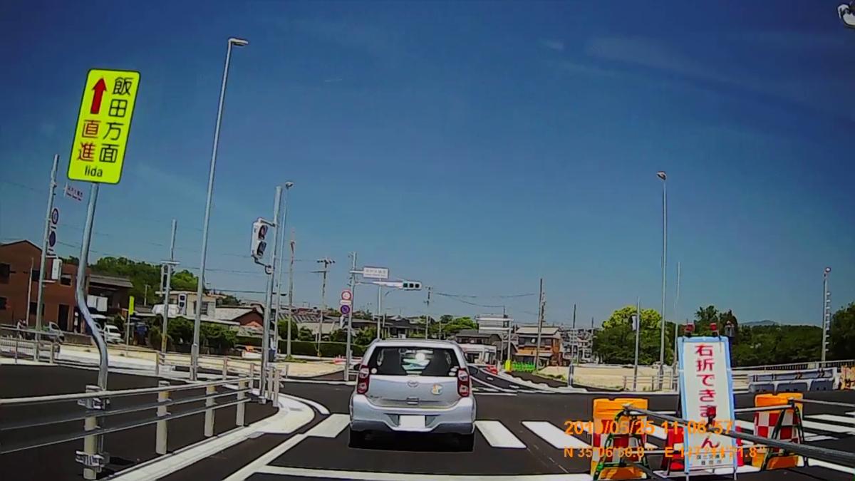 f:id:japan_route:20190724210855j:plain