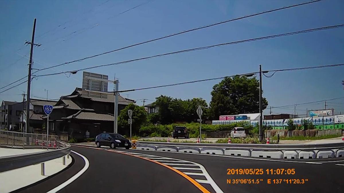 f:id:japan_route:20190724210930j:plain
