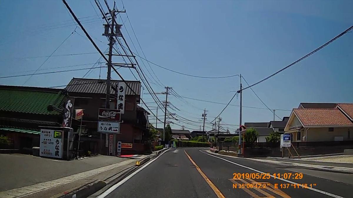 f:id:japan_route:20190724211001j:plain