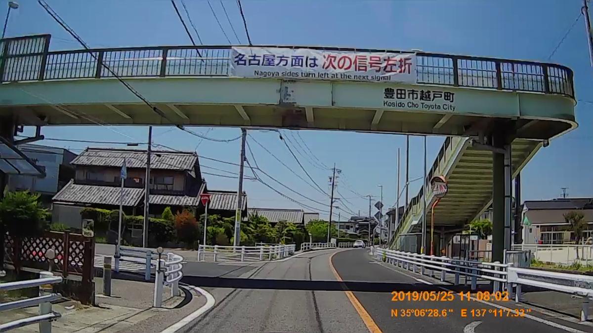 f:id:japan_route:20190724211020j:plain