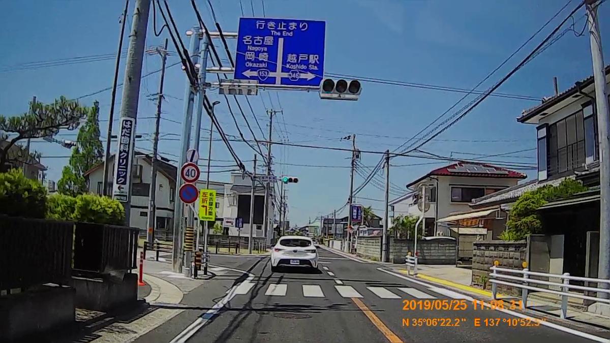 f:id:japan_route:20190724211122j:plain