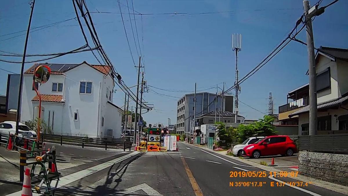f:id:japan_route:20190724211915j:plain