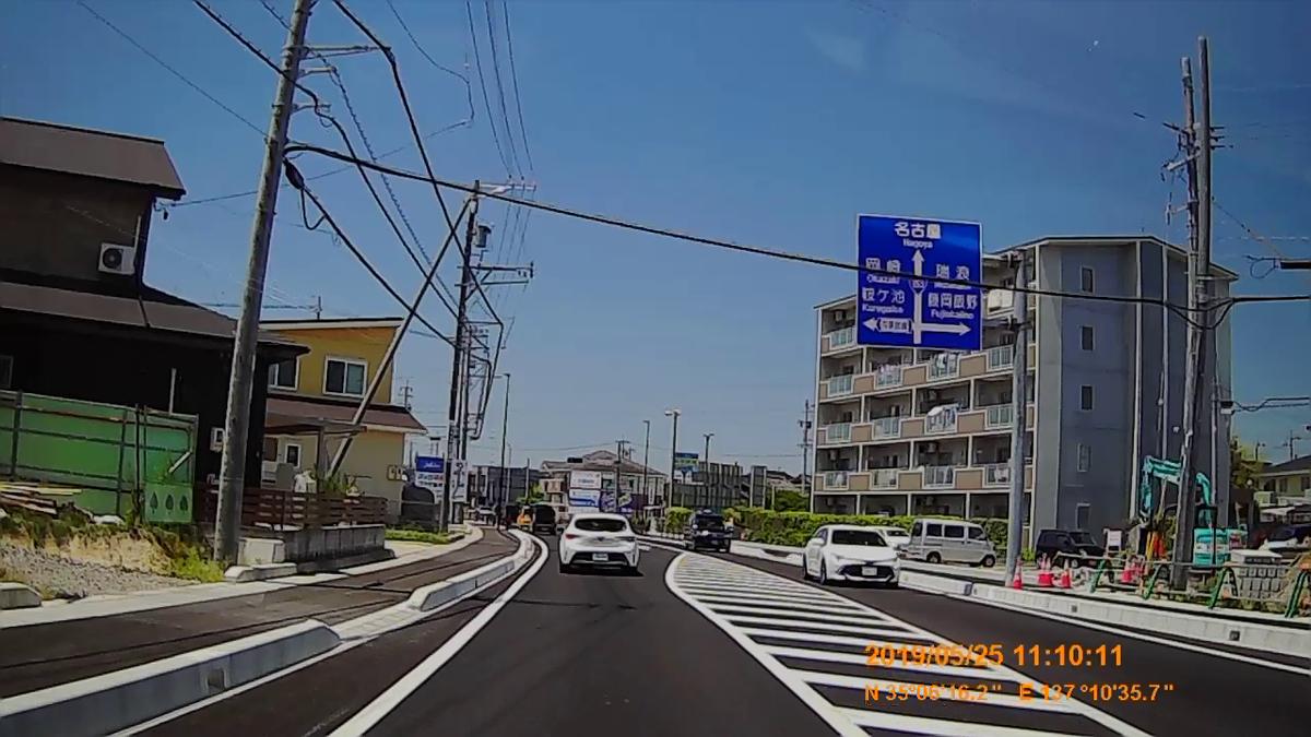 f:id:japan_route:20190724211941j:plain
