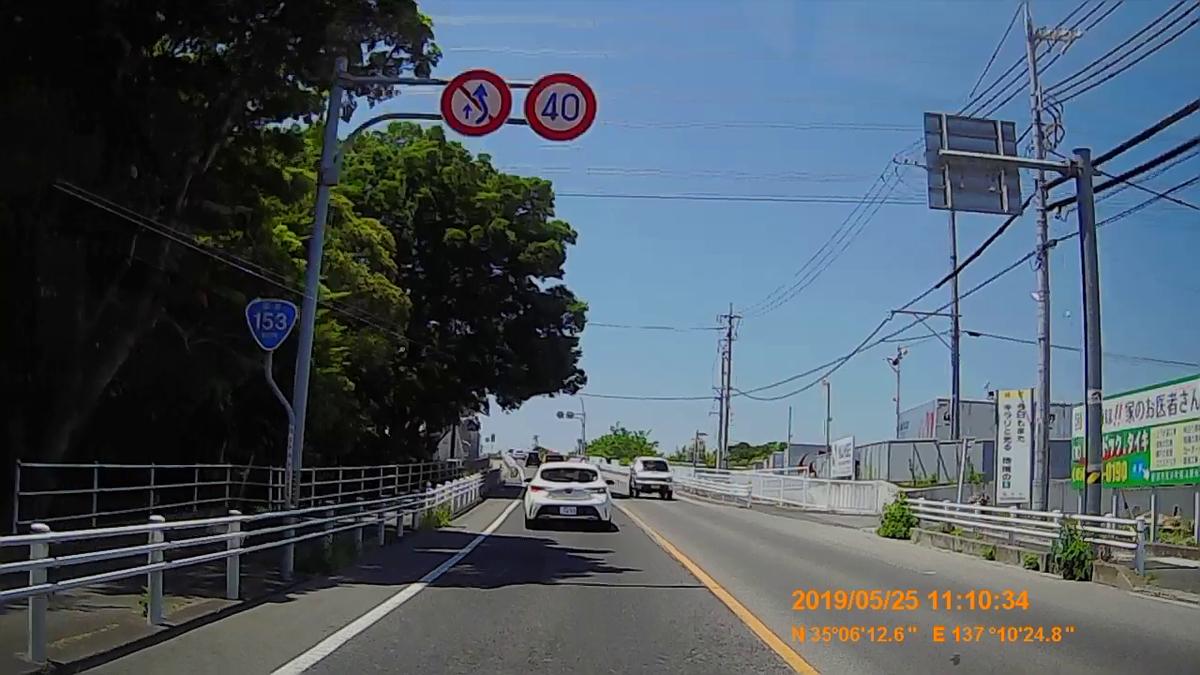 f:id:japan_route:20190724211954j:plain