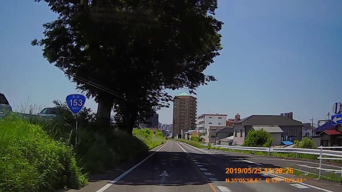 f:id:japan_route:20190724212108j:plain