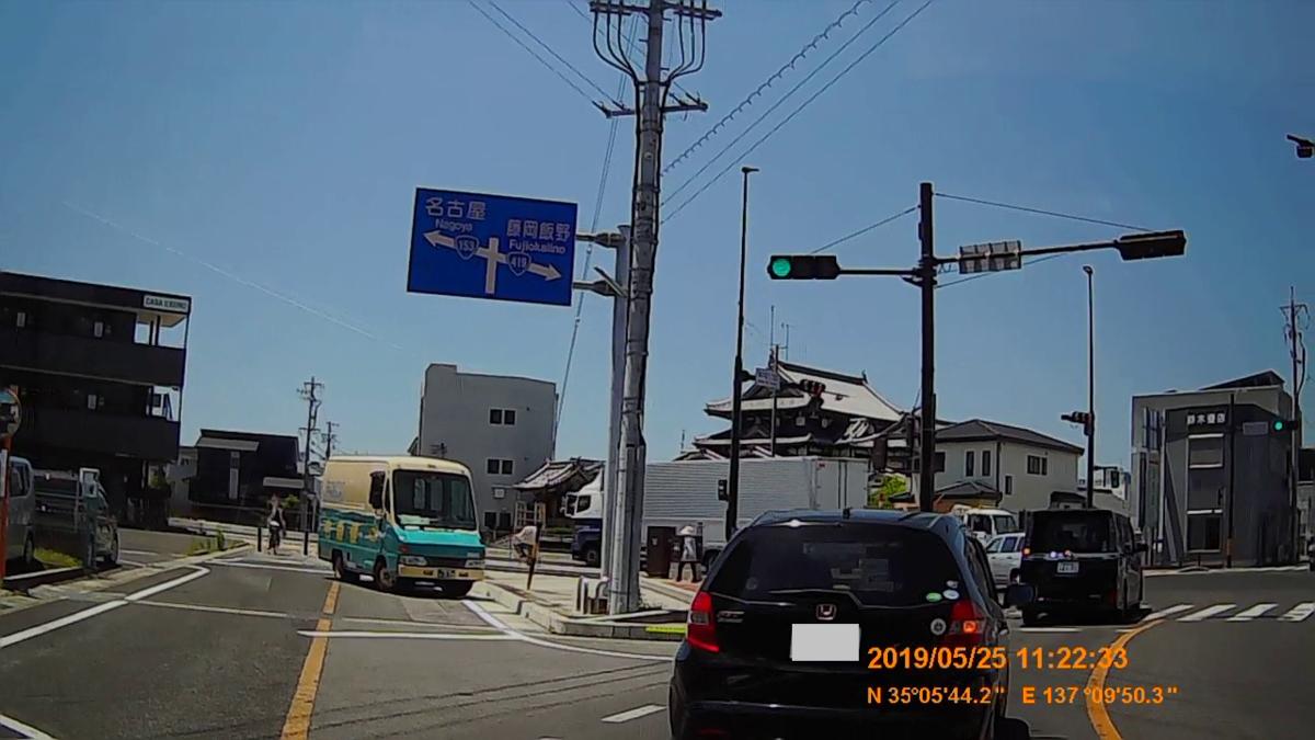 f:id:japan_route:20190724212131j:plain