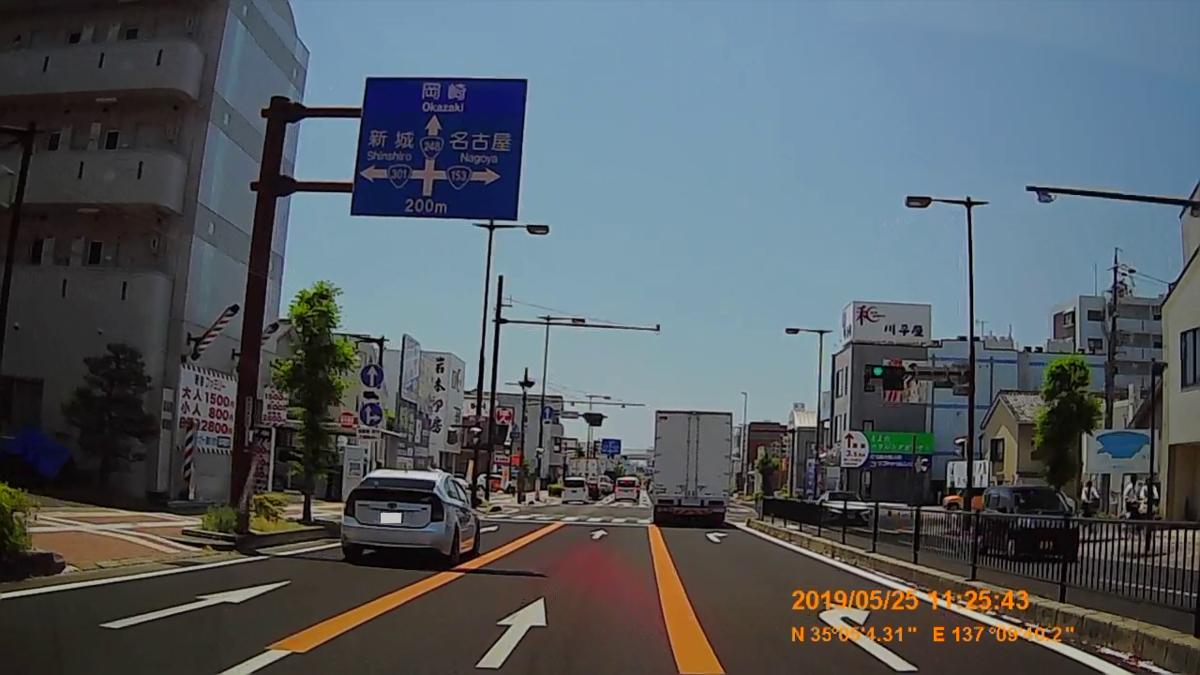 f:id:japan_route:20190724212208j:plain