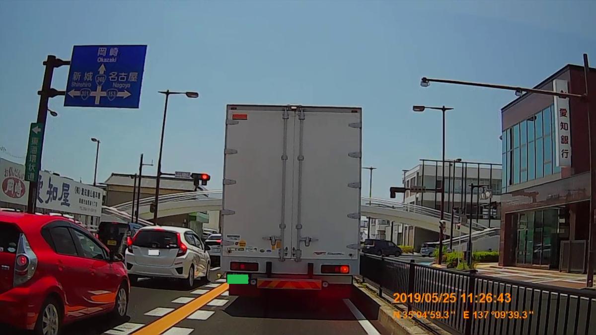 f:id:japan_route:20190724212721j:plain