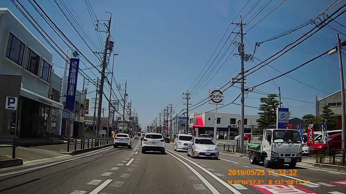 f:id:japan_route:20190724212850j:plain
