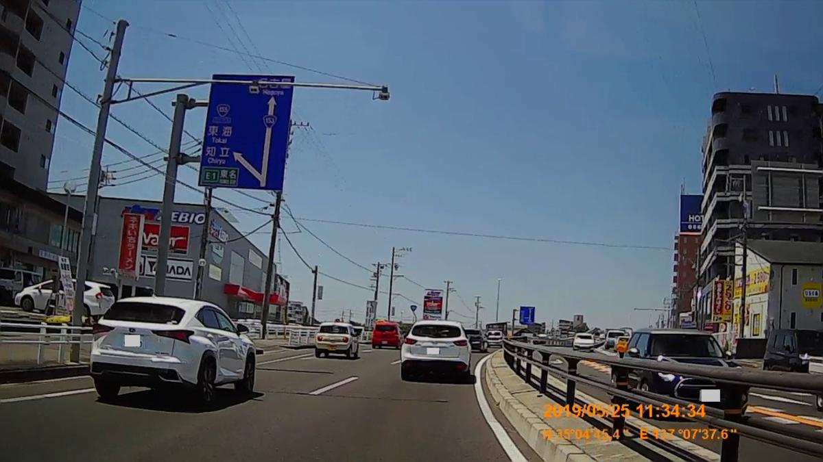 f:id:japan_route:20190724212911j:plain