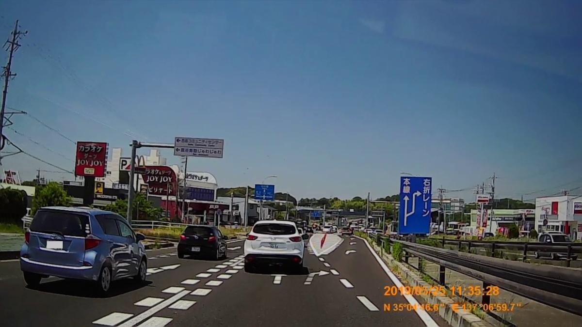 f:id:japan_route:20190724212943j:plain