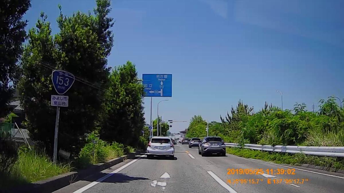 f:id:japan_route:20190724213043j:plain