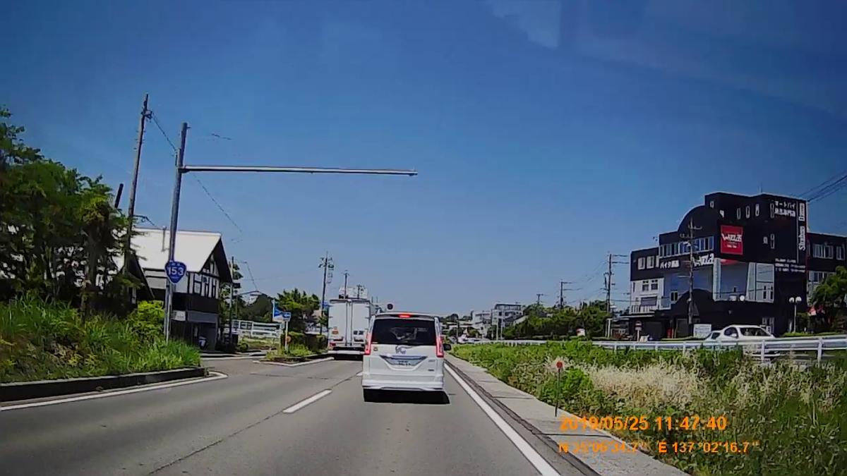 f:id:japan_route:20190724213540j:plain