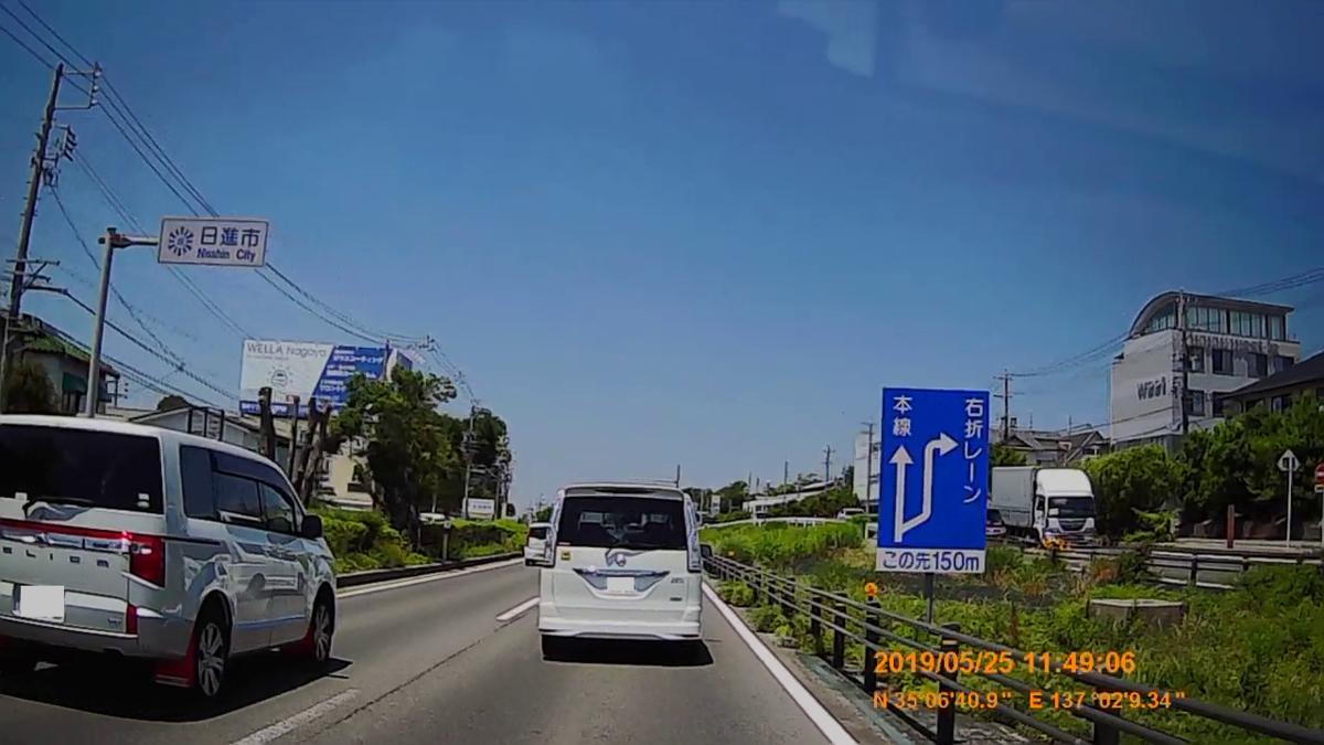 f:id:japan_route:20190724213547j:plain