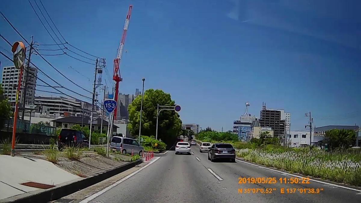 f:id:japan_route:20190724213556j:plain