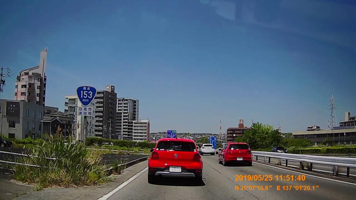 f:id:japan_route:20190724213623j:plain