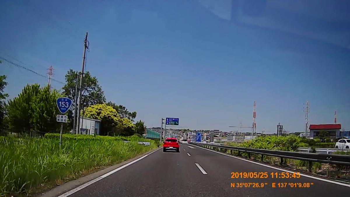 f:id:japan_route:20190724213634j:plain