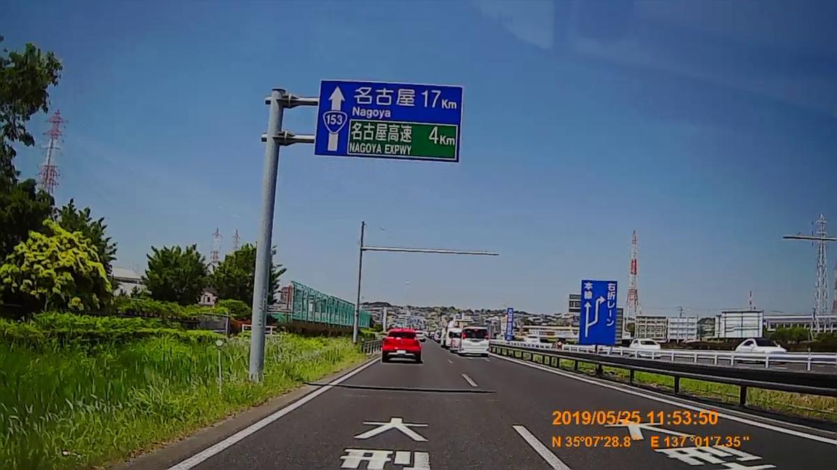 f:id:japan_route:20190724213643j:plain