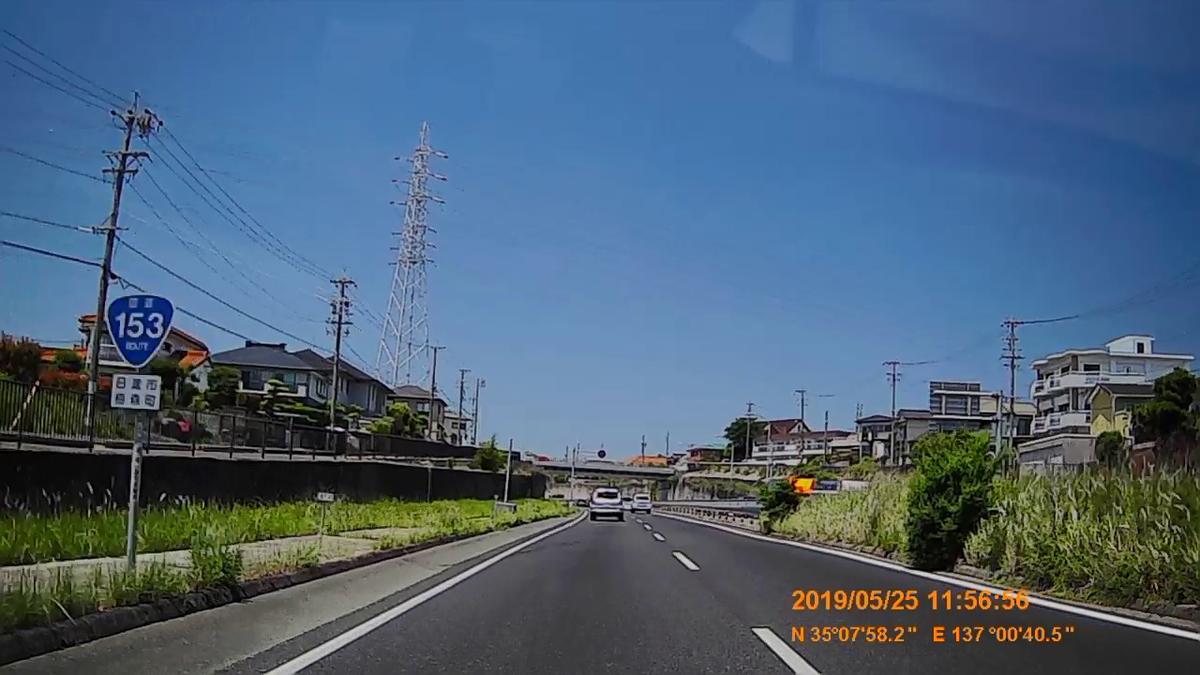 f:id:japan_route:20190724213654j:plain