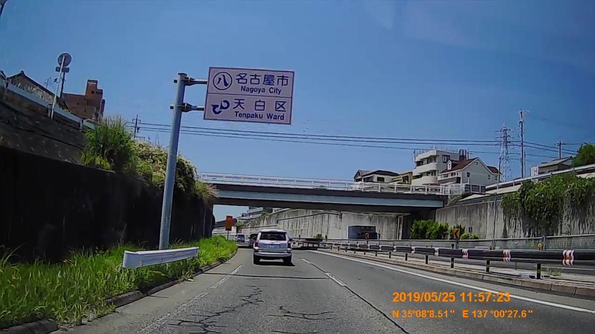 f:id:japan_route:20190724213703j:plain