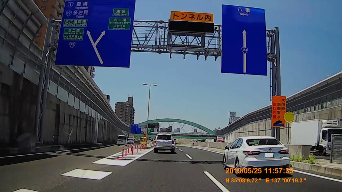 f:id:japan_route:20190724213715j:plain