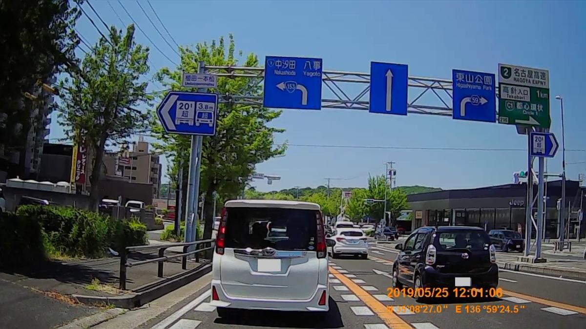 f:id:japan_route:20190724213737j:plain