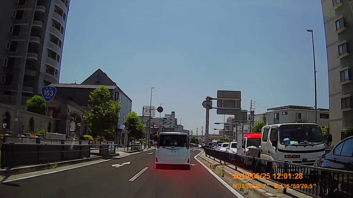 f:id:japan_route:20190724213756j:plain