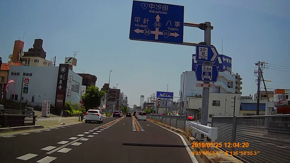 f:id:japan_route:20190724213822j:plain