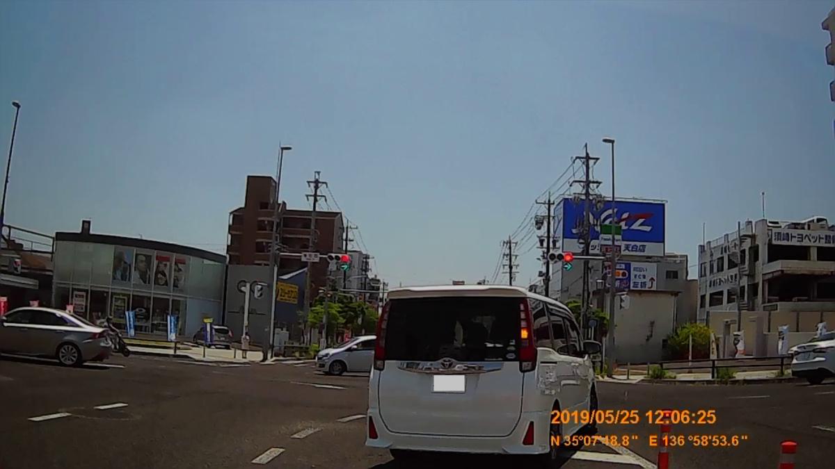 f:id:japan_route:20190724213823j:plain