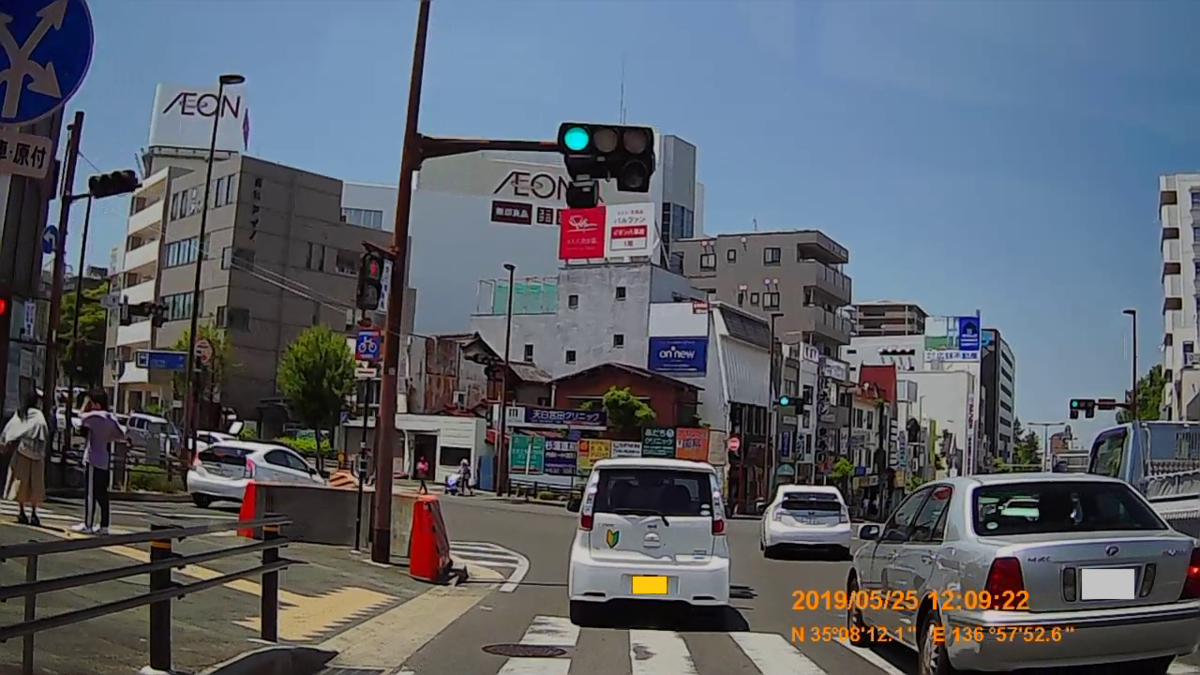 f:id:japan_route:20190724214144j:plain