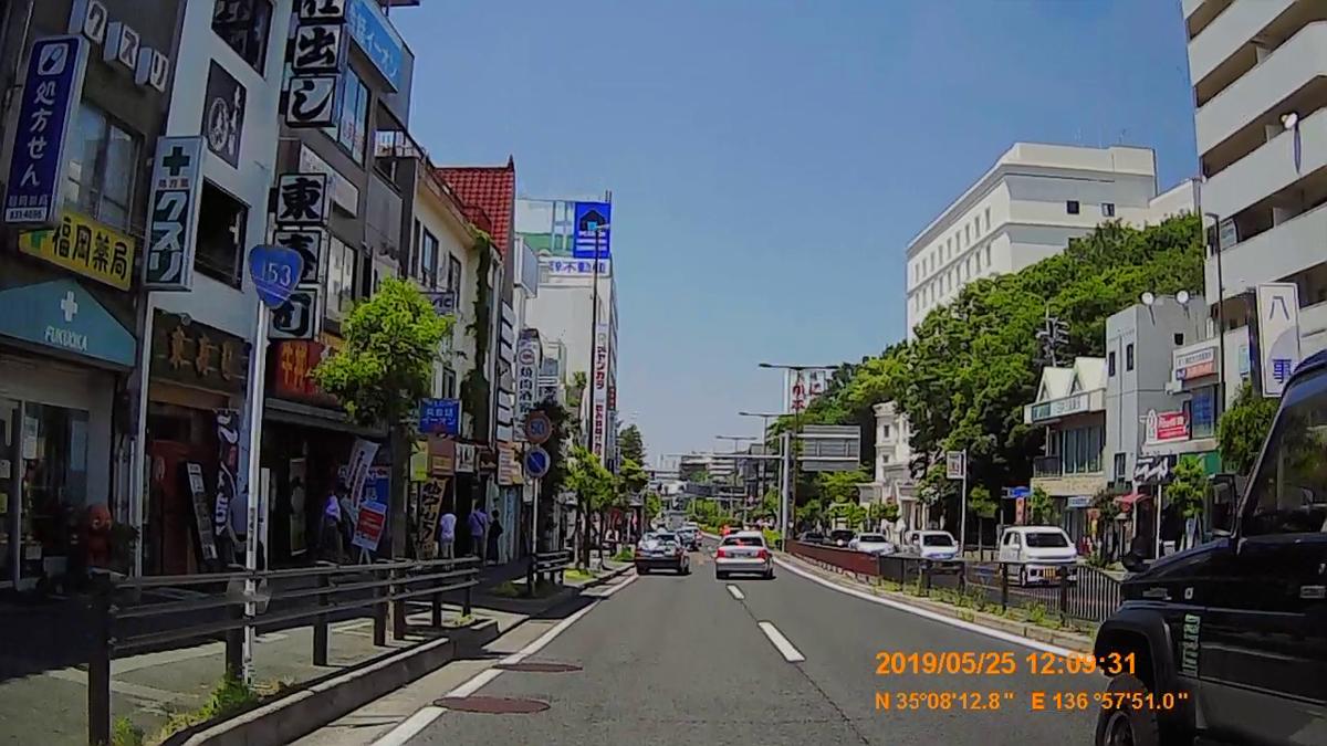 f:id:japan_route:20190724214158j:plain