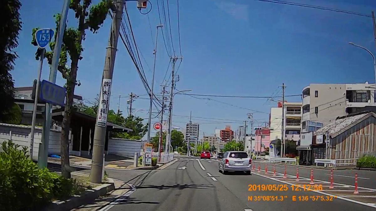 f:id:japan_route:20190724214208j:plain