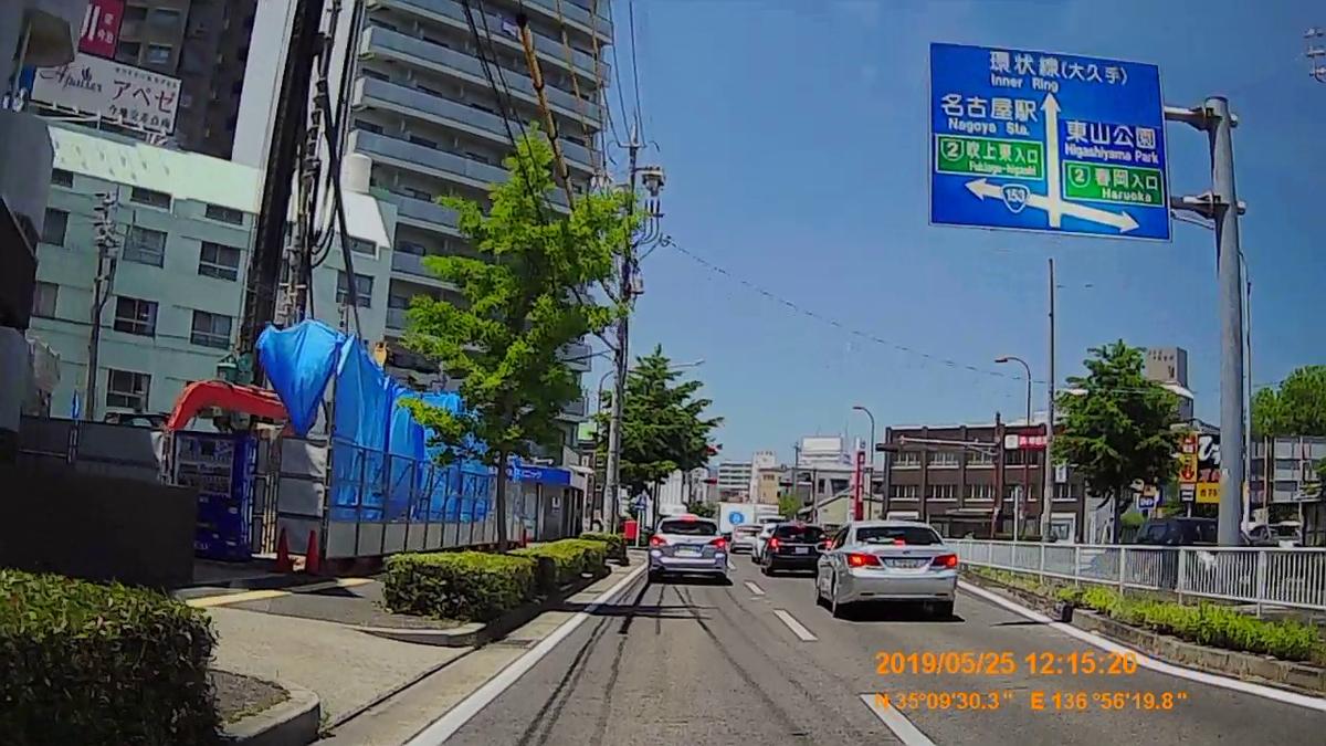f:id:japan_route:20190724214216j:plain