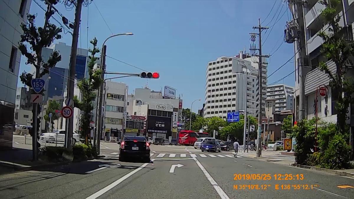 f:id:japan_route:20190724215223j:plain