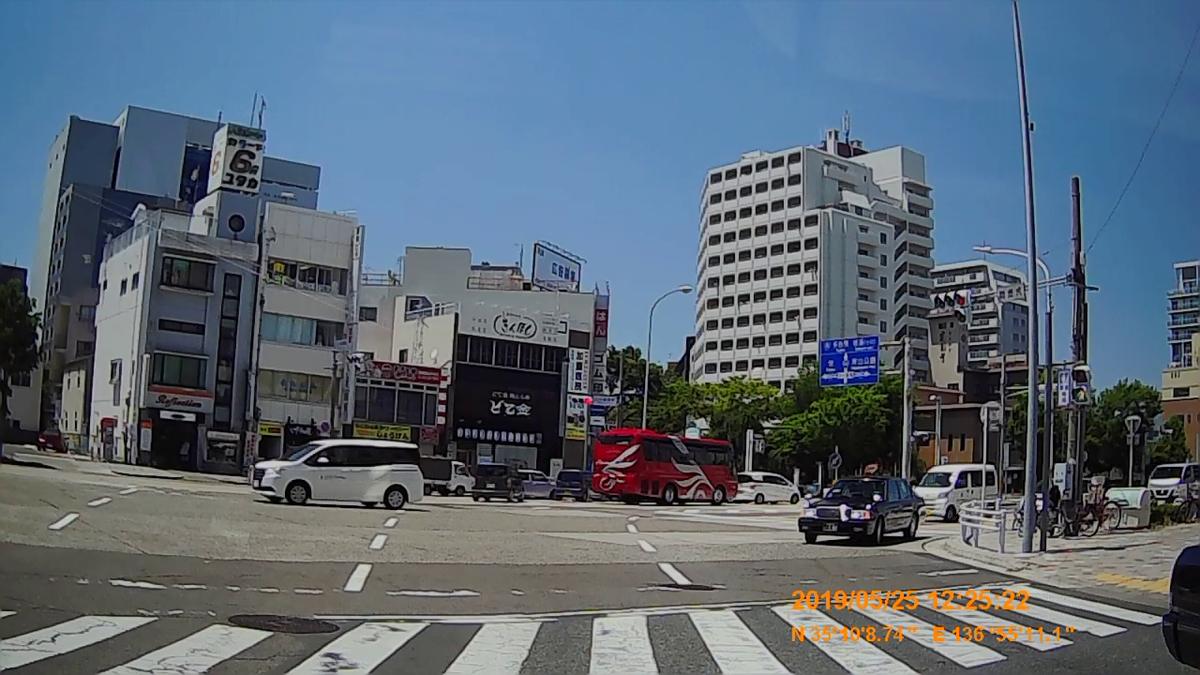 f:id:japan_route:20190724215232j:plain