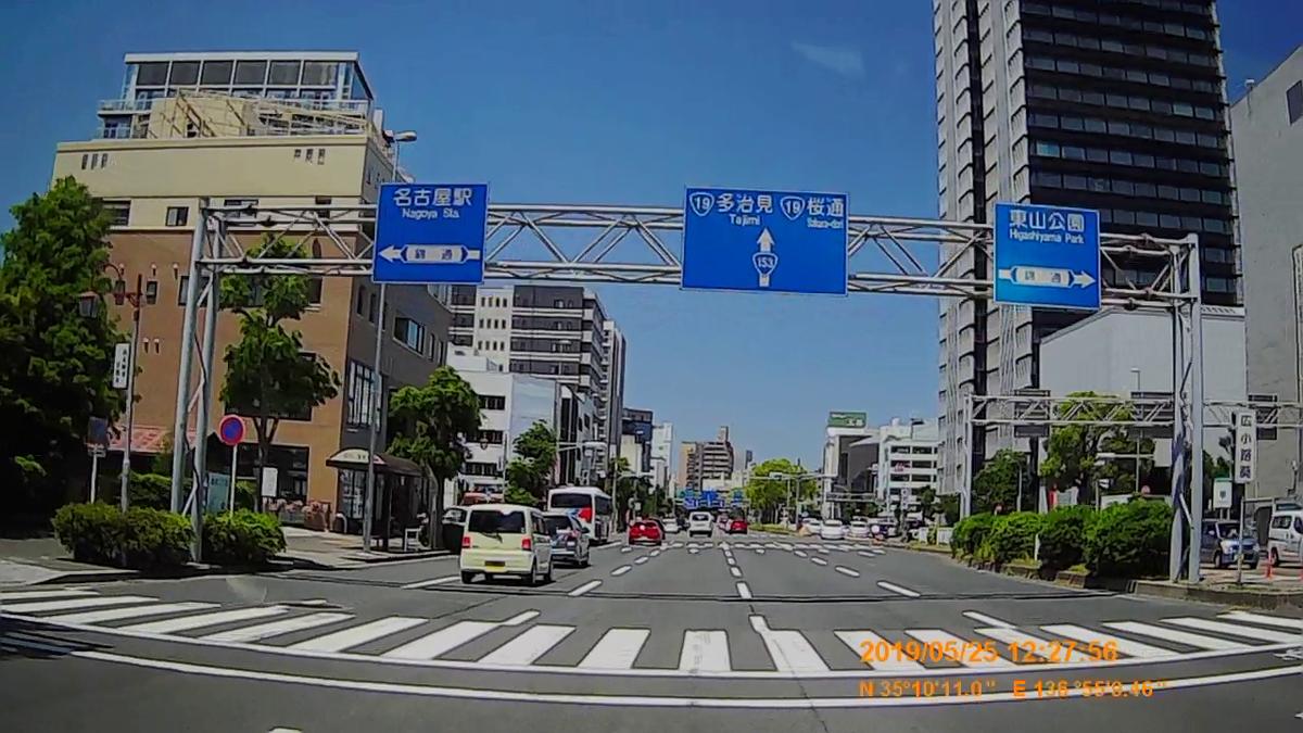 f:id:japan_route:20190724215254j:plain