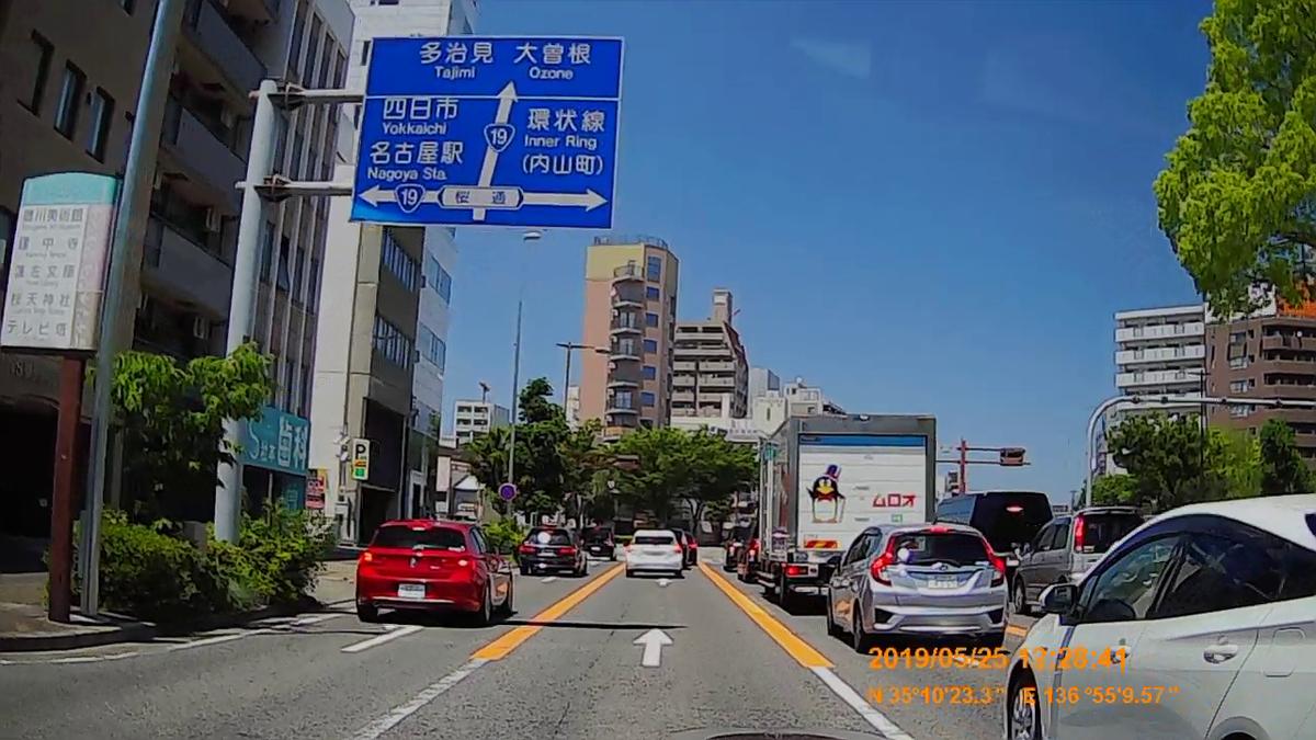 f:id:japan_route:20190724215320j:plain